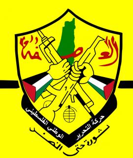 """حركة فتح : اعدام الطفل أبو عليا """"جريمة حرب"""""""