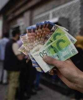 سلطة النقد تنشر تعميمًا حول مواعيد عمل البنوك