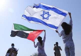 أول تصريح للسفير الإماراتي لدى إسرائيل من مطار بونغويون