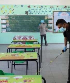 """تعليق الدوام في عدد من مدارس محافظة سلفيت بسبب """"كورونا"""""""