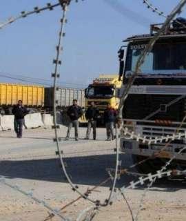 """حالة المعابر في قطاع غزة """"الجمعة"""""""
