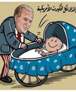 إسرائيل والإدارات الأمريكية