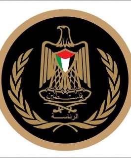 الرئاسة تدين بشدة مجزرة غزة فجر اليوم