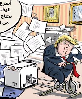ترامب وصفقاته المشبوهة