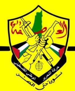 فتح :  تدعو جماهير شعبنا لوقفة إسنادً تضامناُ مع الأسير الشوبكي