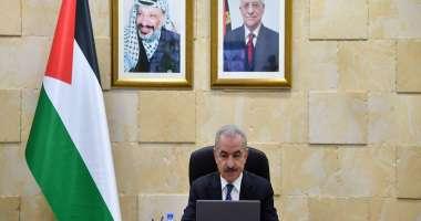 اشتية يرحب بالمرسوم الرئاسي ويؤكد استعداد الحكومة لتوفير متطلبات نجاح الانتخابات