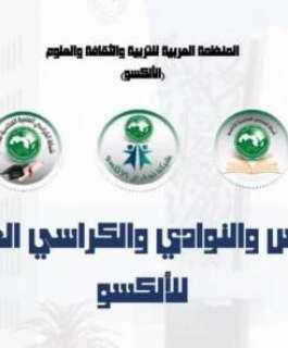 فلسطين تشارك في فعاليات اليوم العربي للمسرح