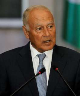 أبو الغيط: إطلاق عملية سياسية على أساس حل الدولتين يمثل الطريق الوحيد لسلام حقيقي شامل بالمنطقة