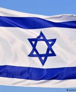 برلمان ولاية كاليفورنيا يقر تدريس منهاج يعتبر إسرائيل دولة فصل عنصري