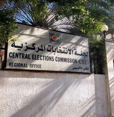 محكمة الانتخابات تصدر قرارها النهائي بشأن مشاركة السجناء والمرضى في التصويت
