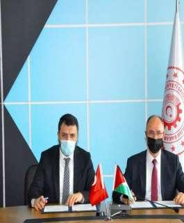 فلسطين وتركيا توقعان اتفاقية في مجال تنمية المشاريع الصغيرة والمتوسطة