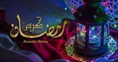 الثلاثاء غرة الشهر.. السعودية تعلن تعذر رؤية هلال رمضان