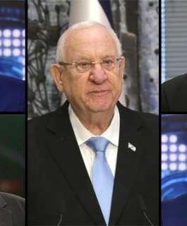 إسرائيل: الإعلان عن هوية المكلف بتشكيل الحكومة الجديدة اليوم
