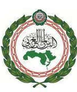 البرلمان العربي يستنكر صمت البرلمان الأوروبي ويدعو للتحرك الفوري لوقف العدوان الإسرائيلي