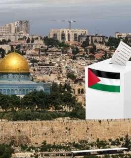 المجلس الوطني يدعو برلمانات العالم لتمكّين المقدسيين من ممارسة حقهم الانتخابي