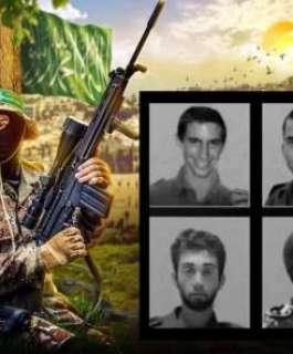 """الكشف عن اتصالات لتبادل أسرى بين """"إسرائيل"""" و""""حماس"""""""