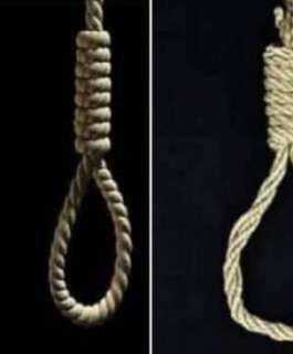 الاتحاد الأوروبي والأمم المتحدة يدعون إلى إلغاء عقوبة الإعدام في فلسطين