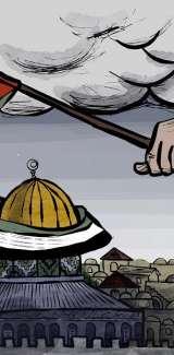فلسطيني