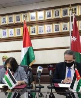 وزارتا الصحة الفلسطينية والأردنية توقعان اتفاقية لتعزيز التعاون في المجال الصحي