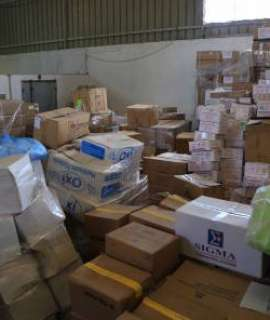 وصول مساعدات إنسانية وطبية إلى قطاع غزة