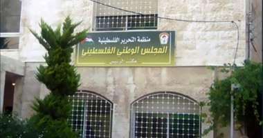 المجلس الوطني: خطاب الرئيس أعاد القضية الفلسطينية لحاضنتها القانونية والسياسية