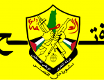 """مركزية """"فتح"""": التعرض للأسرى بكامل انتماءاتهم تعرض لفتح والكل الفلسطيني"""