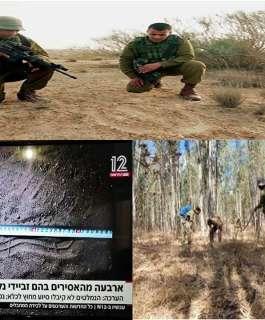 """وحدة مرعول """"قصاصي الأثر"""" بجيش الاحتلال"""