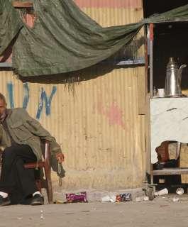 انطلاق الاجتماعات الفنية لإعداد إستراتيجية فلسطينية للقضاء على الفقر