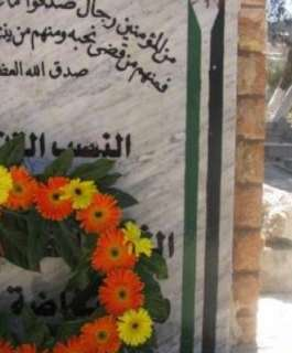 """أكاليل من الزهور باسم الرئيس على أضرحة شهداء """"حمام الشط"""" بتونس"""